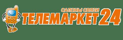 Смартфон Samsung Galaxy M51 6/128Gb SM-M515F Black (черный): купить в интернет-магазине Телемаркет24 по цене 25 260 р. в Санкт-Петербурге